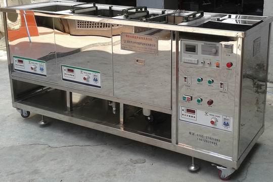 电解超声波磨具清洗机